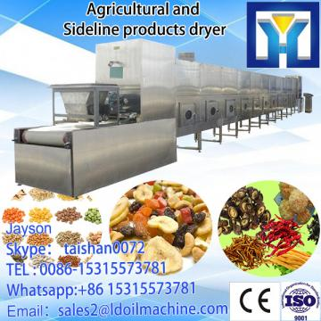 Vibrating Screen machine | soybean screen machine | grains screening machine