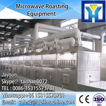 Tunnel type coconut meat microwave drying and sterilization machine