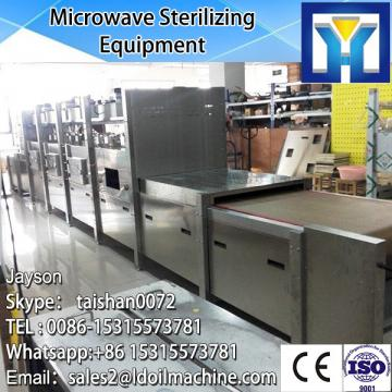 China new good effect 60KW microwave cornmeal sterilize machine
