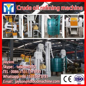 2017 China hot sale stainless steel high quality edible palm oil refined bleached machinery