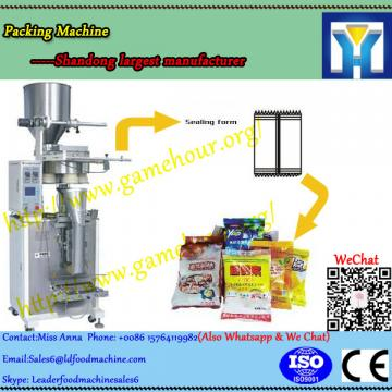 Powder quantitive packing machine