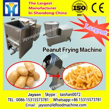 Best Selling Good Performance High Efficient Peanut Frying Machine