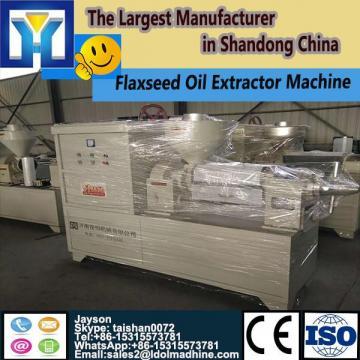 Puffed corn snake making machine(0086-13837171981)