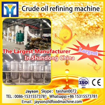 2017 China hot sale stainless steel high quality full automatic oil press and refining machinery