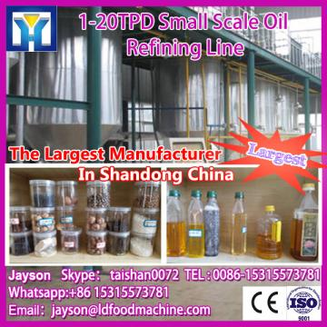 New condition best price small coconut oil extraction machine