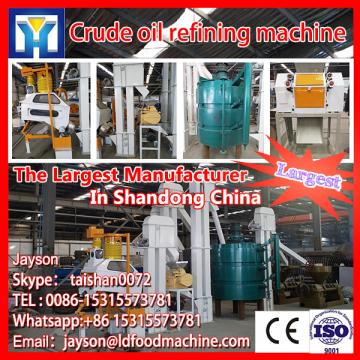 2017 China hot sale stainless steel high quality Factory price automatic 10-500TPD crude palm oil refining machine