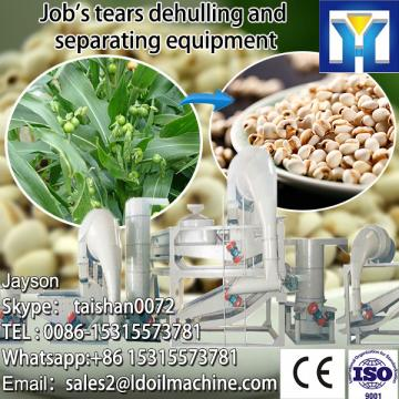 Fox Nut hulling and separating equipment