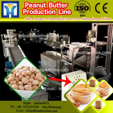 peanut butter processing line