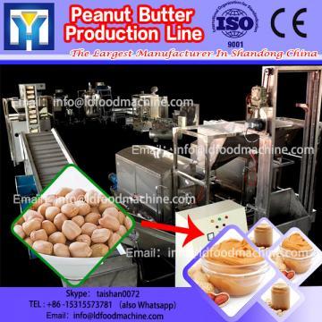 peanut butter production line 400-500kg/h
