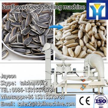 sunflower seed husking machine