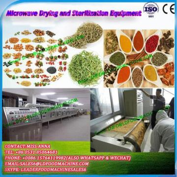 Green Mupi Tea Drying and Sterilization Equipment