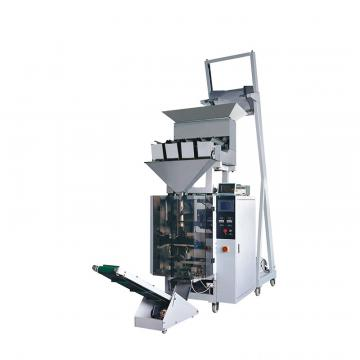Vertical Automatic Granule Packing Machine/Packaging Machinery for Chips/Candy/Peanuts/Puffed Food/Dried Fruit Weighing with Multi Heads