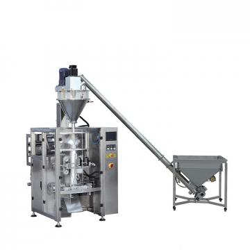 Automatic Vertical Weighing Pet Food Packaging Machine Price