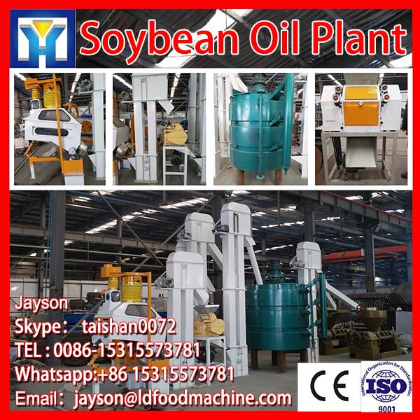 canola oil press machine vegetable oil production line macadamia nut oil machine