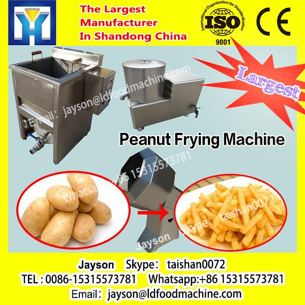 Best Selling Good Performance High Efficient Peanut Frying Machine