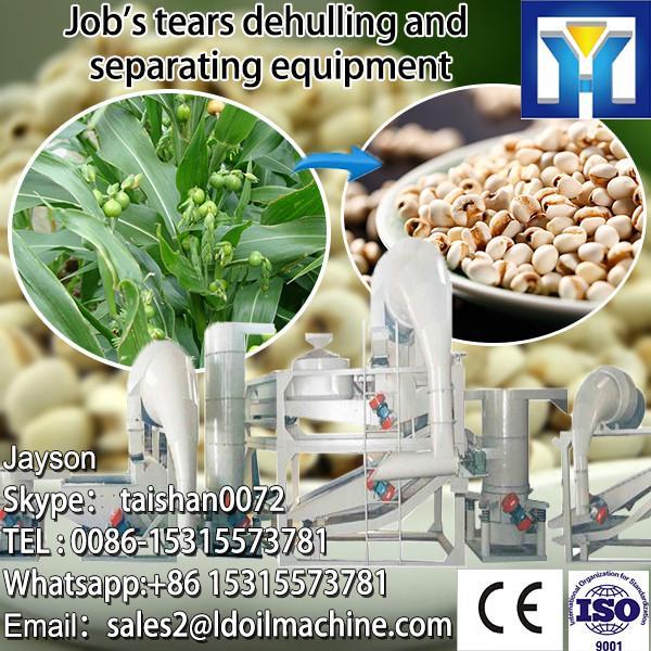 5XZC-5DX Grain Cleaner